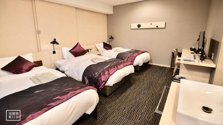 【仙台車站飯店】仙台威斯特酒店 HOTEL VISTA SENDAI,大3人房住得好舒適,近仙台地鐵站