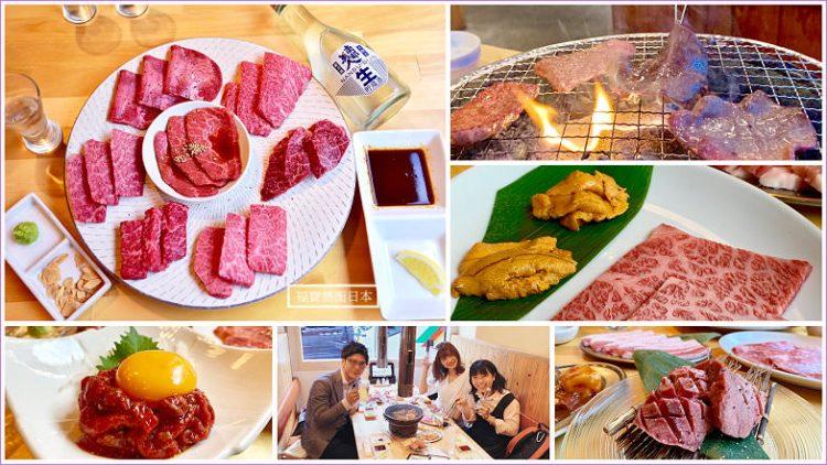 【博多平價A5和牛燒肉】にく屋肉いち燒肉(肉屋肉一燒肉),博多人氣排隊燒肉店(含用餐時段建議)