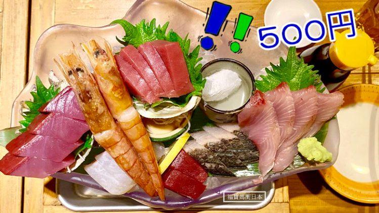 【博多站美食】到海風土必吃500円海之珠寶盒,必點招牌餐點清單,附中文菜單