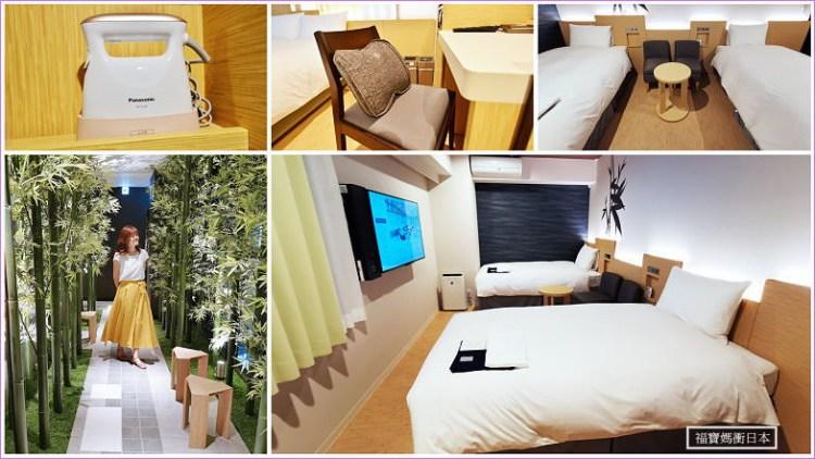 【名古屋住宿】D-CITY名古屋伏見大和皇家飯店 DAIWA ROYAL HOTEL D-CITY Nagoya Fushimi,附按摩墊、大浴場