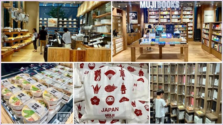 【世界旗艦店】東京MUJI無印良品銀座,麵包烘焙房、餐廳、便當、書店、飯店全跨界~MUJI無極限!!