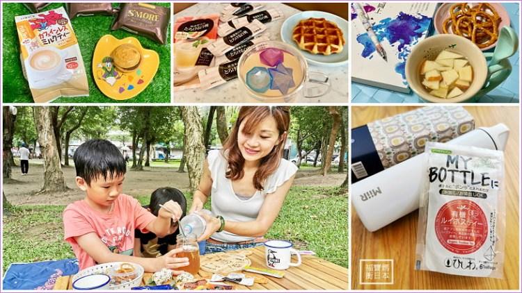 【日本超市必買】超市排行榜茶包篇~除了日東紅茶皇家奶茶,新品水蜜桃果汁、低咖啡因系列大獲好評!!