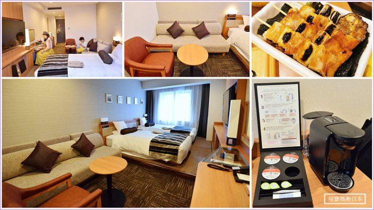 【函館住宿】函館國際酒店 Hakodate Kokusai Hotel,眺望函館港,享受頂樓溫泉大浴場