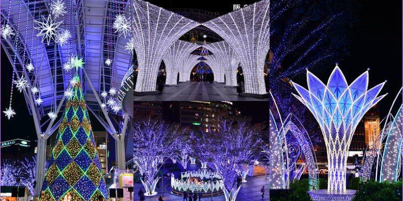 【福岡聖誕】博多光之街聖誕,80萬顆星星閃耀夜空(含俯拍位置)