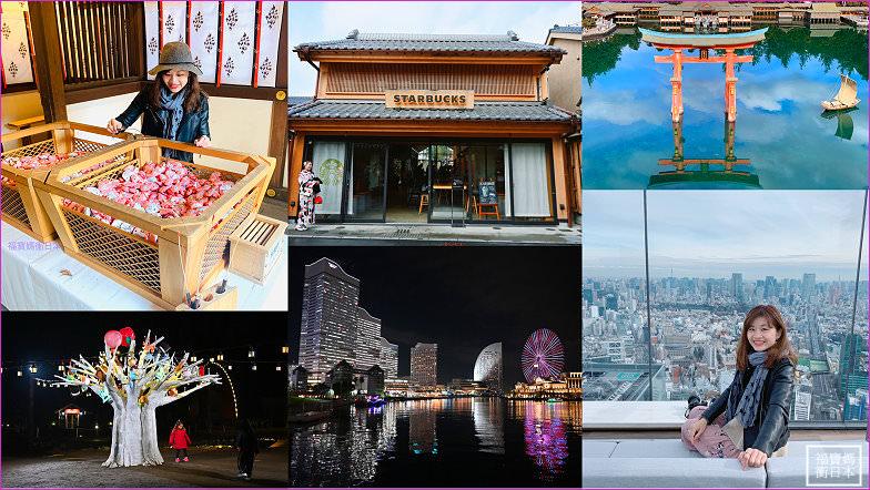 【東京交通票券】一張Greater Tokyo Pass玩大東京,含川越、江之島、橫濱、日光、埼玉等區域鐵道