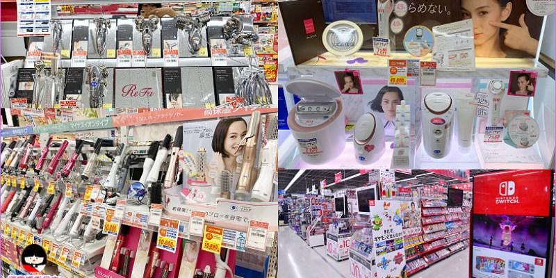 福岡博多/天神電器行在哪?! 日本兩大電器行+低價在地電器行(量販店)