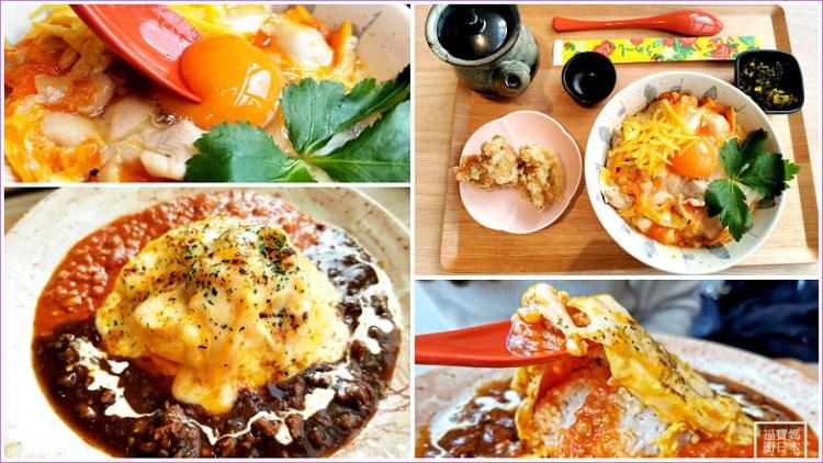【沖繩必吃】三訪沖繩鳥玉,SAN-A浦添西海岸PARCO CITY美食