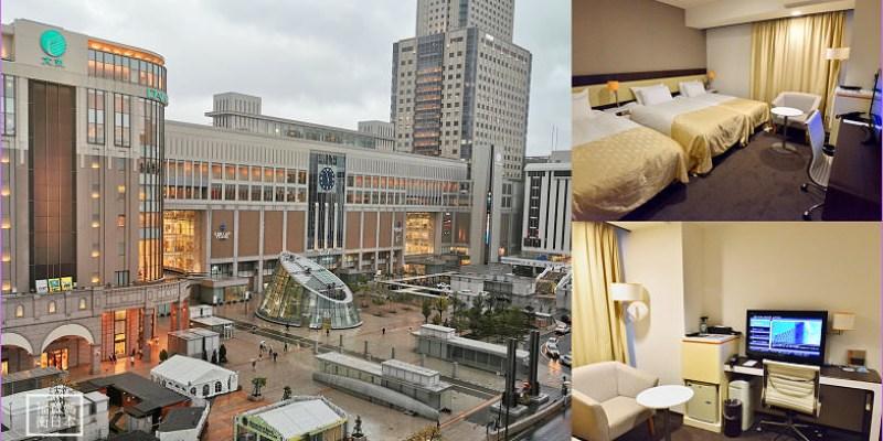 【札幌車站飯店】格拉斯麗札幌酒店 Hotel Gracery Sapporo,1分鐘到札幌站,地下街直連