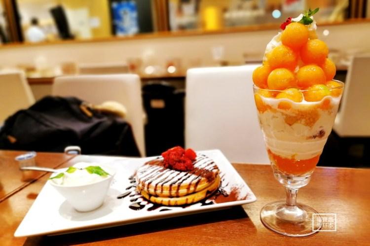 札幌站美食~よつ葉四葉White Cosy,北海道道民最愛牛乳品牌!必吃鮮乳冰淇淋水果聖代、鬆餅
