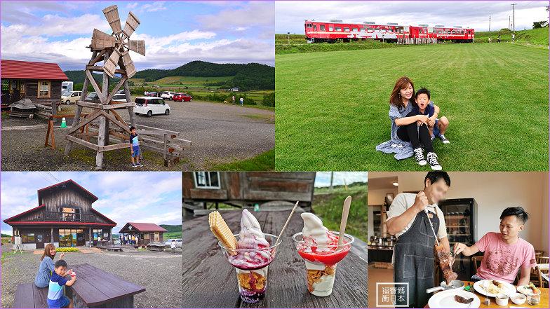 【北海道自駕行程】岩見澤一日遊行程,距離札幌50分鐘的鄉村小鎮