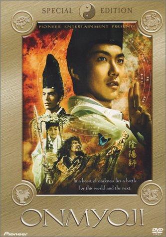 onmyoji the yin yang master poster 1