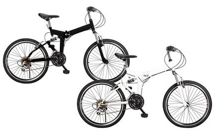 Bici pieghevole bi ammortizzata disponibile in 2 colori con spedizione gratuita