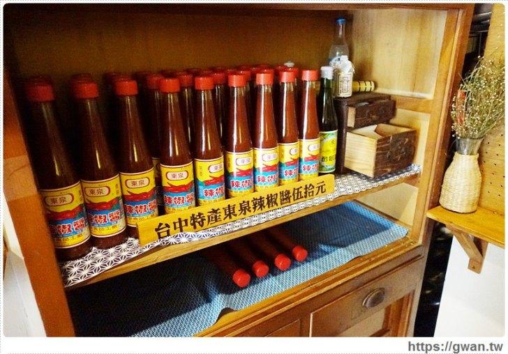 20160828234314 86 - [台中美食] 盛橋刈包–炸饅頭不稀奇,台中居然有炸冰淇淋刈包
