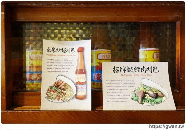 20160828234318 4 - [台中美食] 盛橋刈包–炸饅頭不稀奇,台中居然有炸冰淇淋刈包