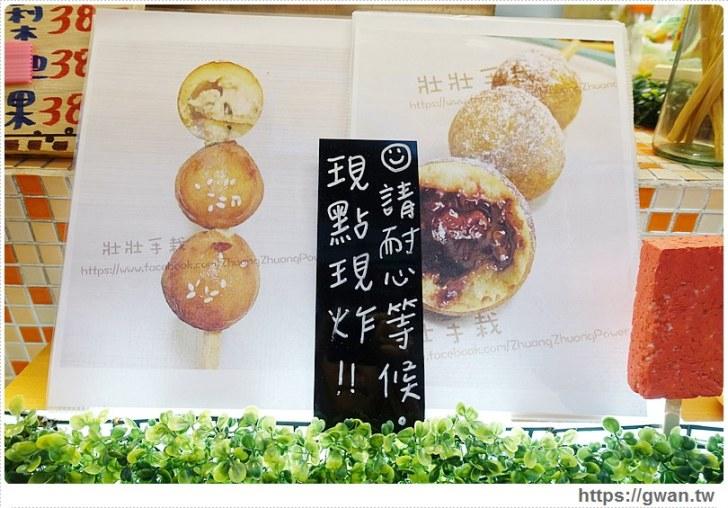 20160912180303 77 - [台中美食] 壯壯手栽– 連竹籤都可吃掉的章魚小丸子