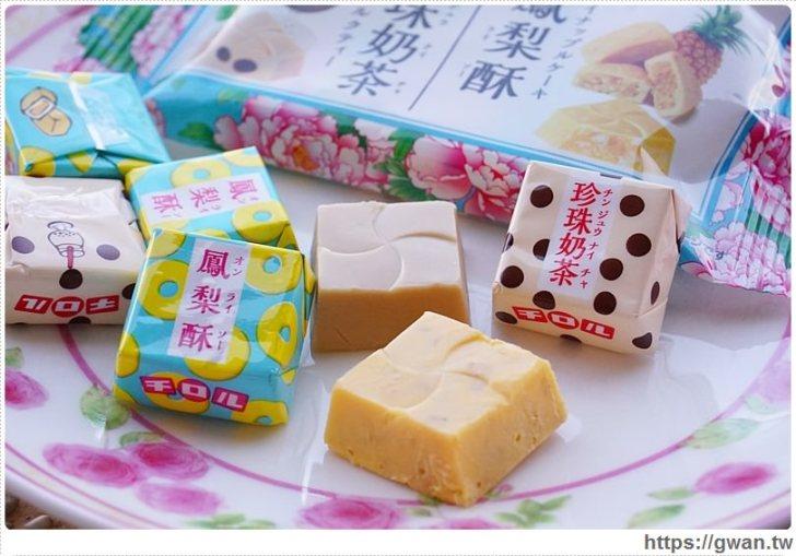 滋露台灣甜點風味,珍珠奶茶、鳳梨酥都包進巧克力裡 | 7-11第二件六折
