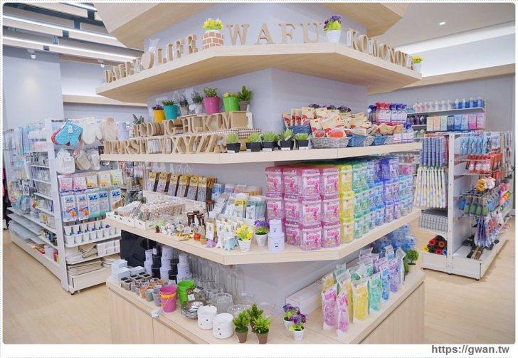20171110234557 9 - 東海瓦舖小物屋 — 比大創Daiso還便宜的39元日式雜貨屋