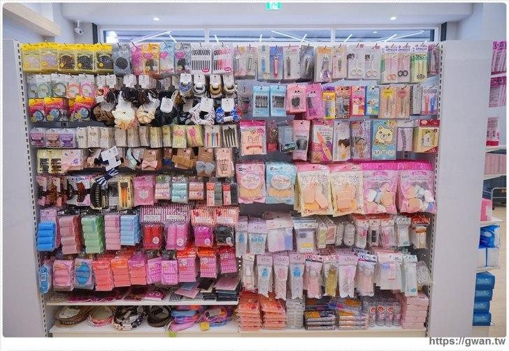 20171110234628 4 - 東海瓦舖小物屋 — 比大創Daiso還便宜的39元日式雜貨屋