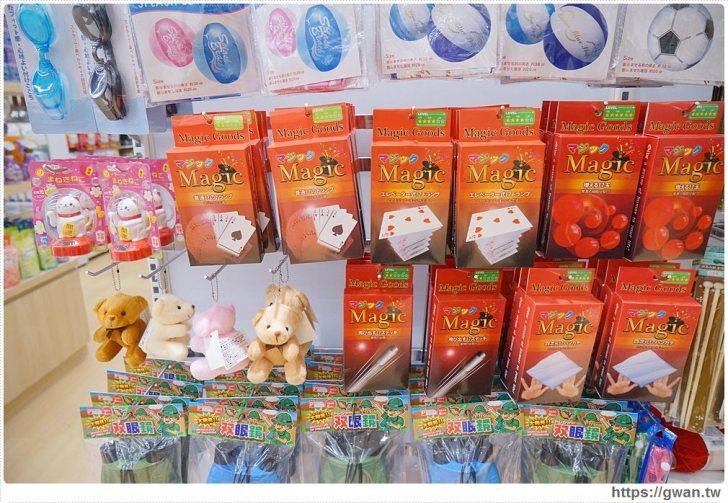 20171110234643 42 - 東海瓦舖小物屋 — 比大創Daiso還便宜的39元日式雜貨屋