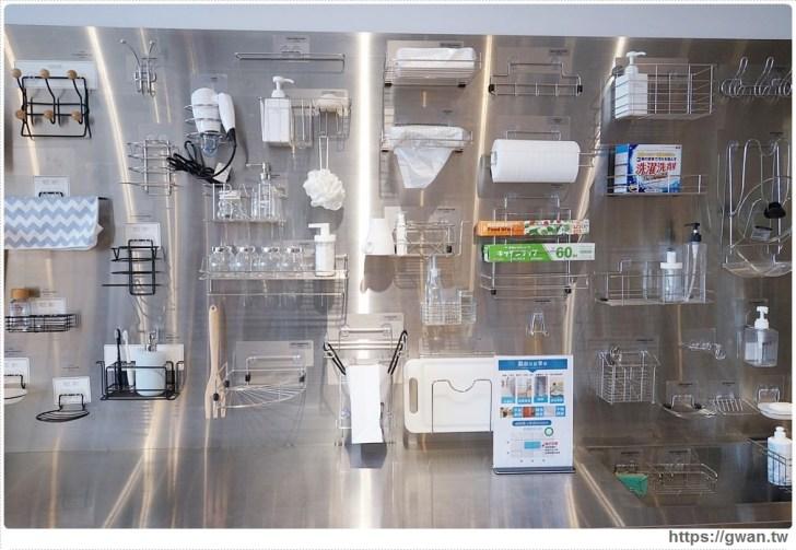 20180805001947 24 - 熱血採訪 | 馬來膜聯名限量商品就在台中完美主義居家設計!從家具、廚具到餐具都可以免費逛