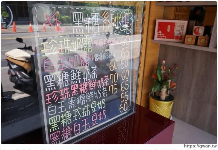 20180806170815 16 - 熱血採訪   太平飲料巨無霸紅茶只要25元,還有隱藏版熊貓豆奶這樣點!!