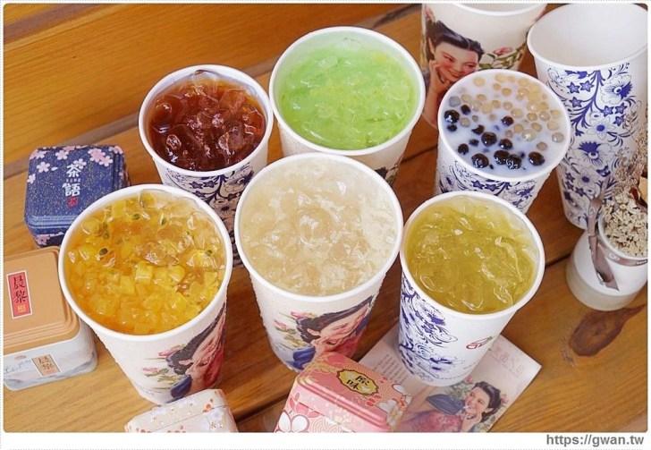 20180811212206 6 - 熱血採訪   太平飲料巨無霸紅茶只要25元,還有隱藏版熊貓豆奶這樣點!!