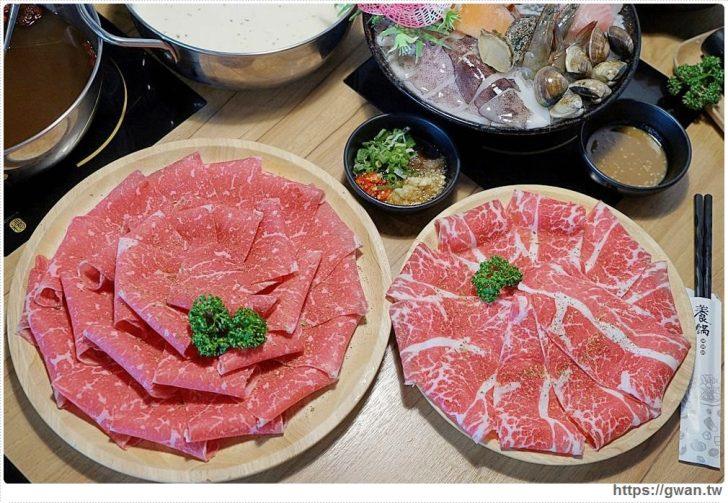 20181028115948 99 - 熱血採訪 | 養鍋東英店中午開鍋囉!!大肉哥最低49元給你加倍肉量,菜盤還可以換肉肉呦~