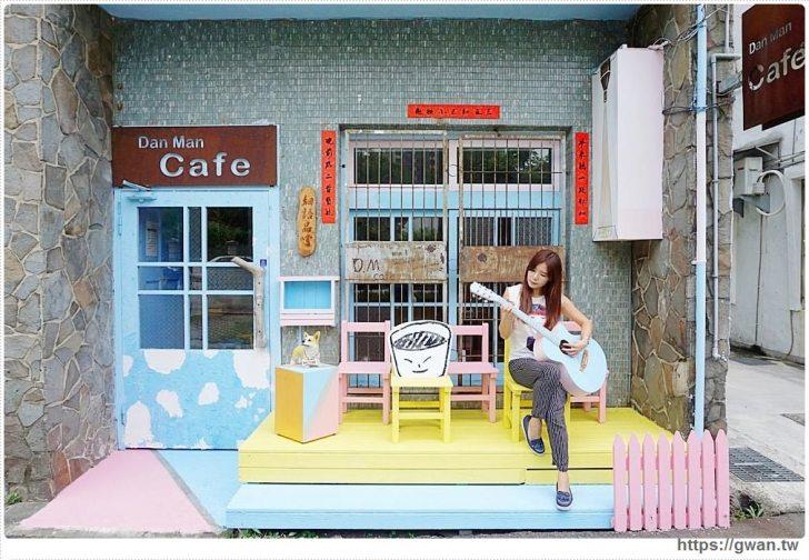 20181102165943 24 - DM Cafe飲料甜點通通百元內,搖擺富士山一天限量5個,沒預訂吃不到~
