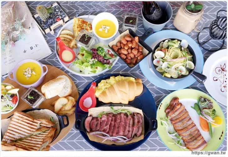 20190115230258 36 - 熱血採訪   晨光手作料理坊,早餐就能吃到巨無霸牛排可頌,平日不限時,點紅茶還可無限續杯!!