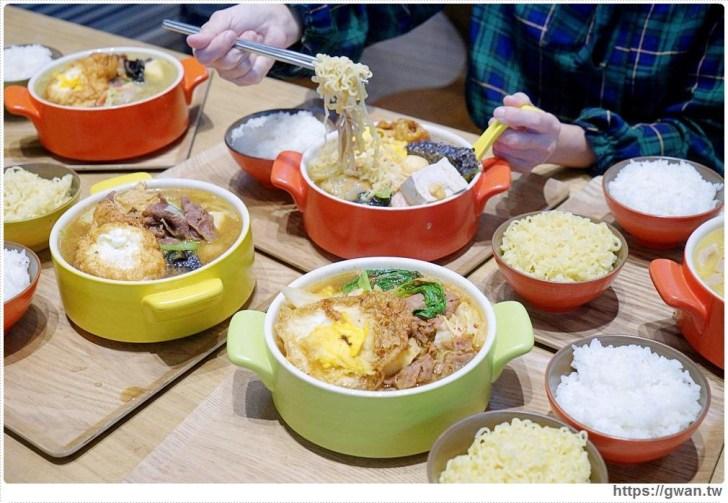 20190119182135 53 - 熱血採訪 | 12MINI台中限定新菜單,加肉加蛋不加價,配料再升級,只有台中吃得到呦!!