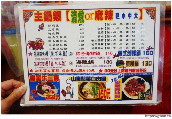 20190216152506 86 - 翔記港式平價小火鍋   在地人推爆的好吃麻油雞,料多實在