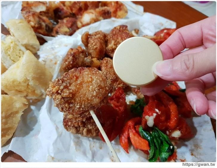 20190221170448 49 - 偉哥鹹酥雞   店門口排排坐,原來大家都在等好吃的鹹酥雞!!