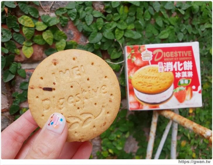 20190306160331 1 - 義美季節限定草莓消化餅冰淇淋,全台7-11獨家販售,3/12前第二件六折!!