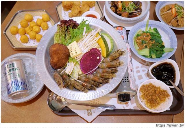 台中美食有春茶館   台灣經典啤酒蝦+肉燥飯