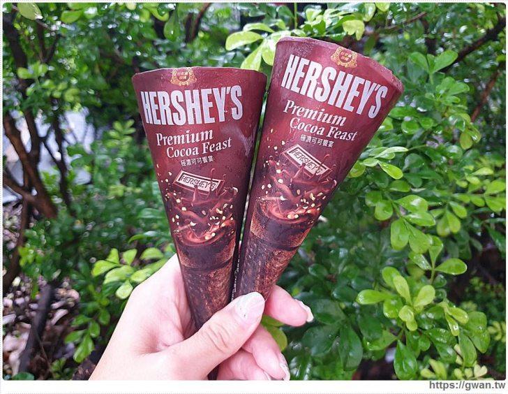 20190815183758 74 - 阿華田、HERSHEY'S變成甜筒啦!9/10前兩件特價79,全台只有萊爾富限量獨賣,大家喜歡哪一種?