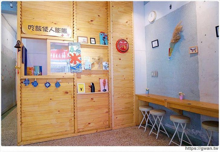 20190817010117 32 - 熱血採訪   安羽軒食堂~超逗趣紅布條,老闆警告 :『肚子要被搞大了!』