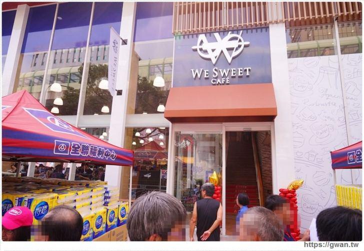 20190831180426 6 - 全聯台中市政店新開幕   開幕首二日天天抽電視,還有限時排隊禮,人潮擠爆!