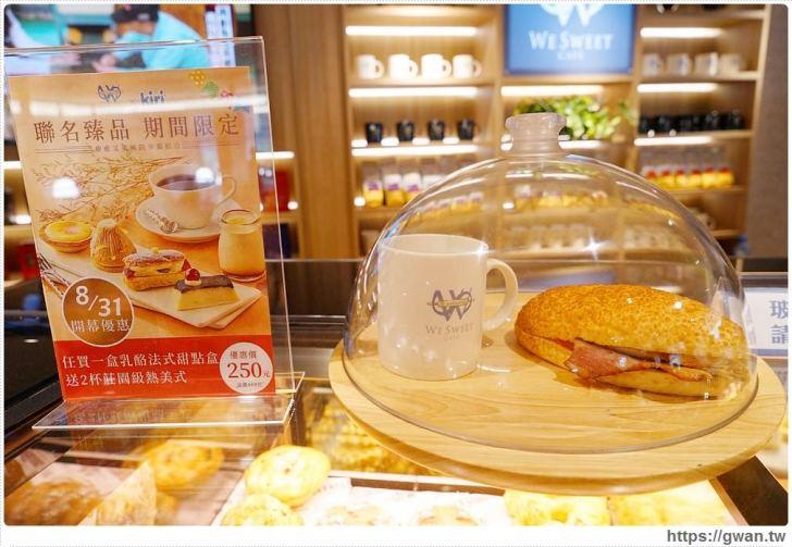 20190831210354 75 - 全台第一間全聯咖啡館開幕囉!早上就能吃到多款甜點,營運首日人潮擠爆~