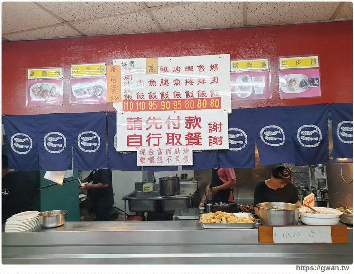20190911215938 81 - 走過30年的太原烤肉飯即將於9月底歇業,台中老字號便當店大家吃過嗎?