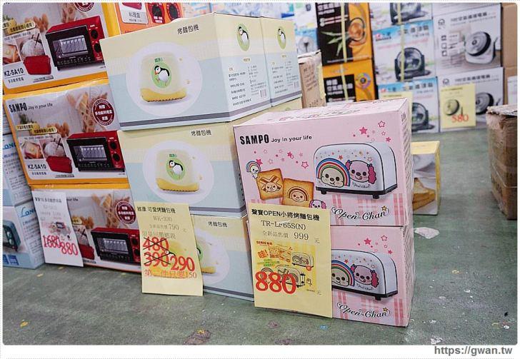 20190920203106 96 - 熱血採訪   台灣廠拍台中世貿場,只有十天!tokuyo按摩椅、大小家電、日韓零食、名牌球鞋、婦嬰用品…聯合特賣,應有盡有!
