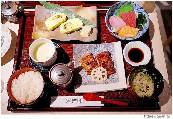 20191002160347 36 - 熱血採訪   江戶川鰻魚飯來台中囉!進駐台中老虎城,開幕首日鰻魚飯半價限量300份