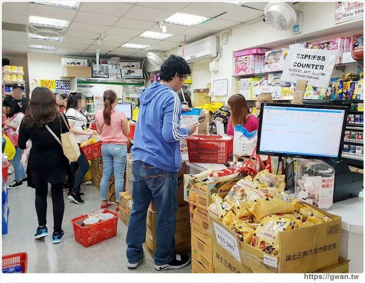 20191004151558 47 - 台中東南亞超市RJ supermart   東南亞零食、生活批發,假日人潮擠爆了!