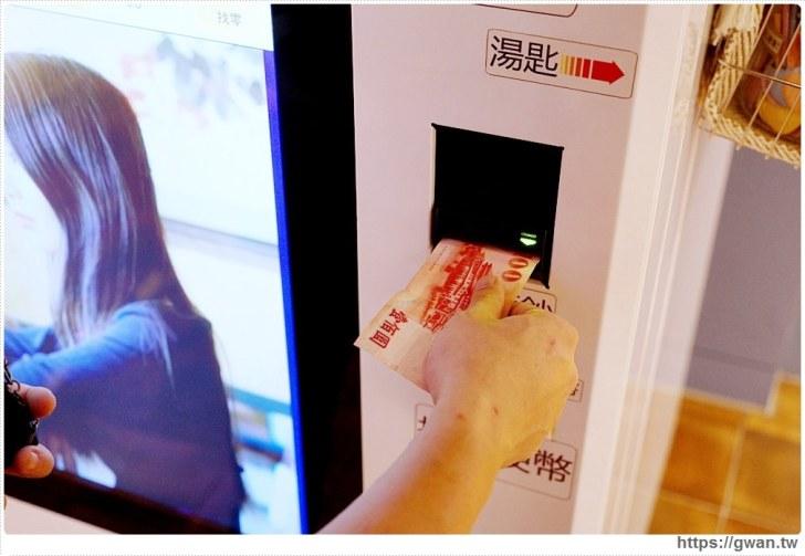 20191008230717 56 - 熱血採訪 | 藏在秀泰裡的冰淇淋販賣機!假日排隊才能買到,每款限量25盒