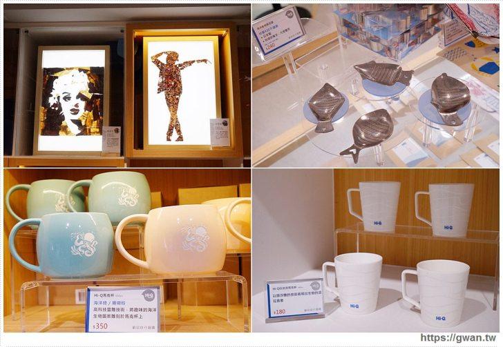 20191020040826 75 - 熱血採訪 台北新開的多元生活館,不用消費也有紅茶咖啡免費喝,尖峰時刻人潮大爆滿的 Hi-Q褐藻生活館