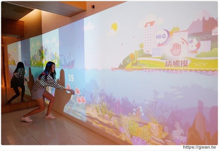 20191020040842 10 - 熱血採訪 台北新開的多元生活館,不用消費也有紅茶咖啡免費喝,尖峰時刻人潮大爆滿的 Hi-Q褐藻生活館