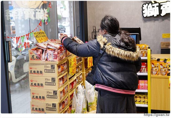 20191210142737 13 - 熱血採訪│台中最齊全的進口零食批發倉庫出清!限定兩個禮拜,超佛心價格還能免費換冰淇淋!