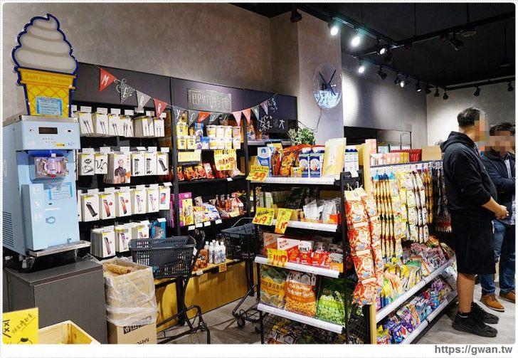 20191210142759 65 - 熱血採訪│台中最齊全的進口零食批發倉庫出清!限定兩個禮拜,超佛心價格還能免費換冰淇淋!