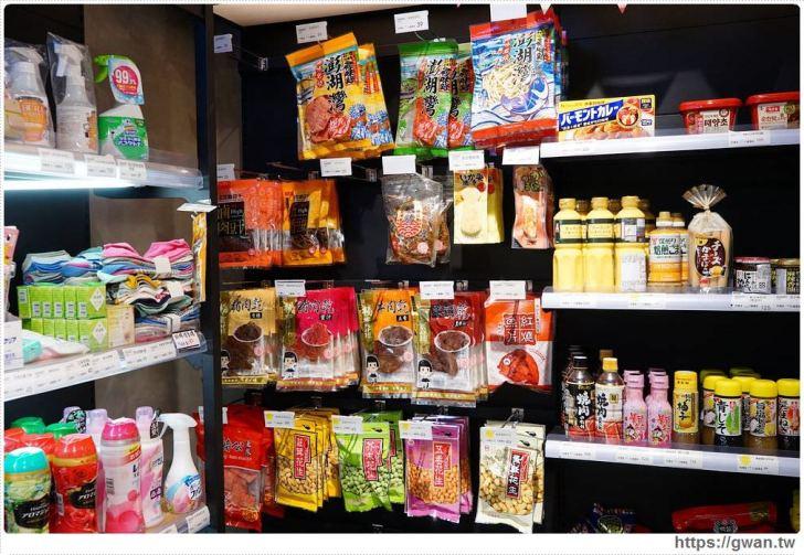 20191210142814 22 - 熱血採訪│台中最齊全的進口零食批發倉庫出清!限定兩個禮拜,超佛心價格還能免費換冰淇淋!