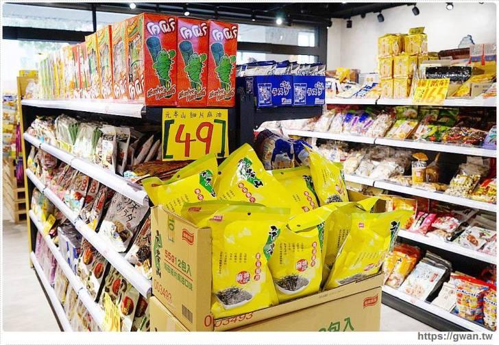 20191210142815 23 - 熱血採訪│台中最齊全的進口零食批發倉庫出清!限定兩個禮拜,超佛心價格還能免費換冰淇淋!