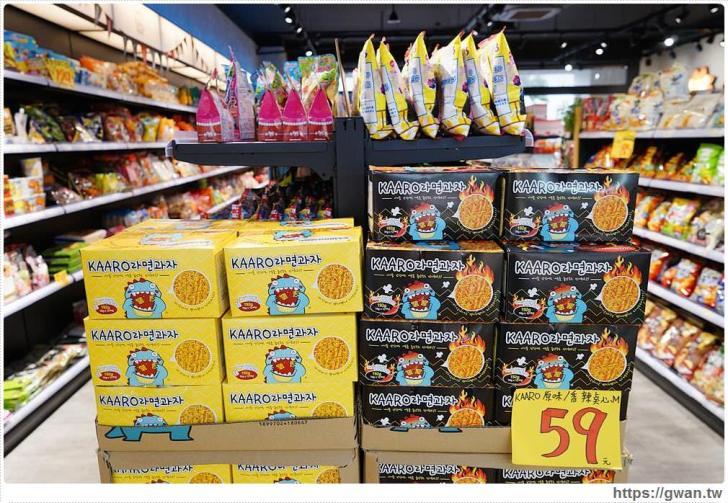 20191210142821 38 - 熱血採訪│台中最齊全的進口零食批發倉庫出清!限定兩個禮拜,超佛心價格還能免費換冰淇淋!